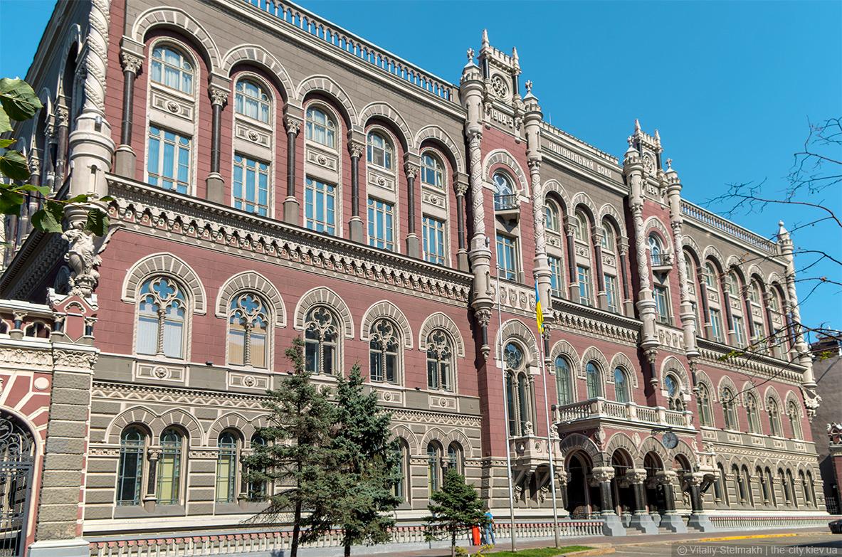 Национальный банк Украины – одно из самых красивых зданий Печерска
