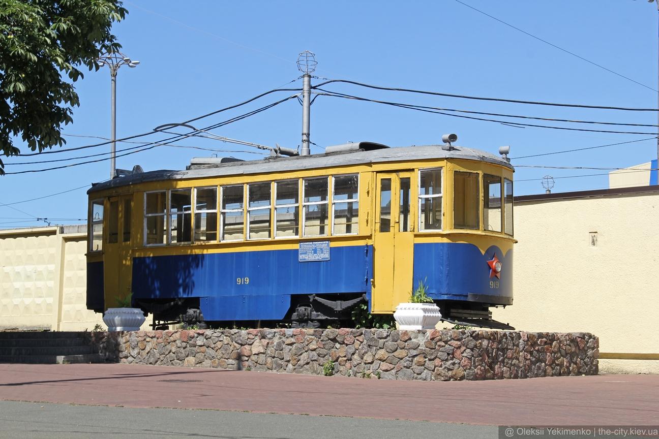 Под юбкой трамвай