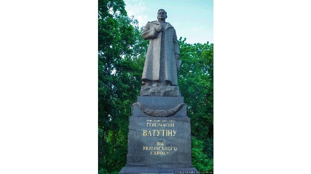 Памятник генералу Ватутину