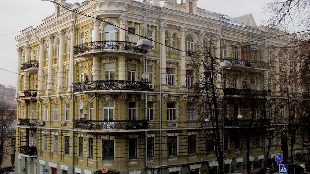 Доходный дом инженера Демченко