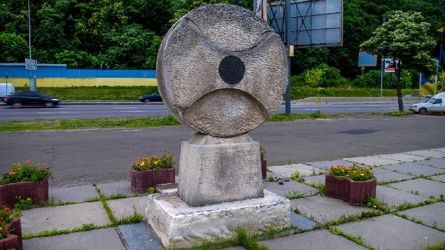 Памятный знак в честь Т.Шевченко