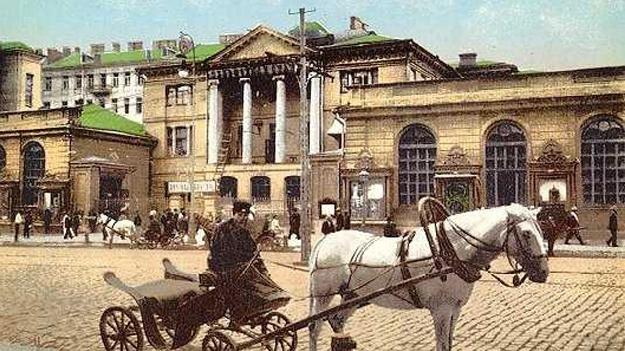 Главная почтовая контора XIX веке (фото 1)