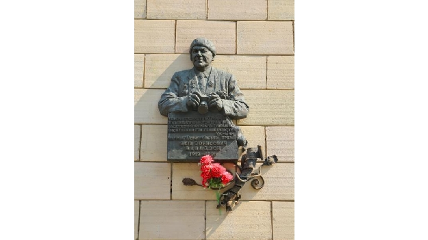 Яков Борисович Давидзон (фото 1)