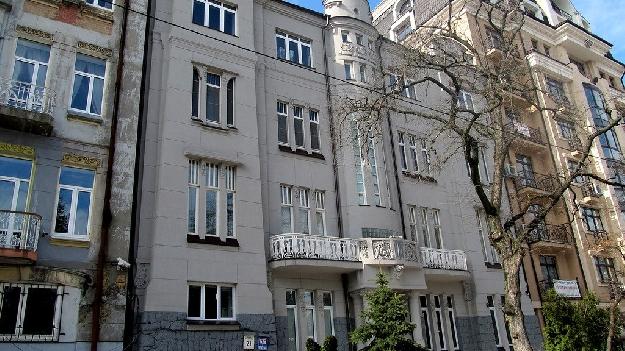 Дом Трофимова (фото 1)