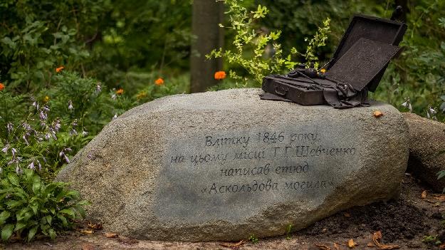 Памятник Тарасу Шевченко на Аскольдовой могиле (фото 1)
