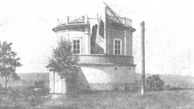 Первая киевская обсерватория