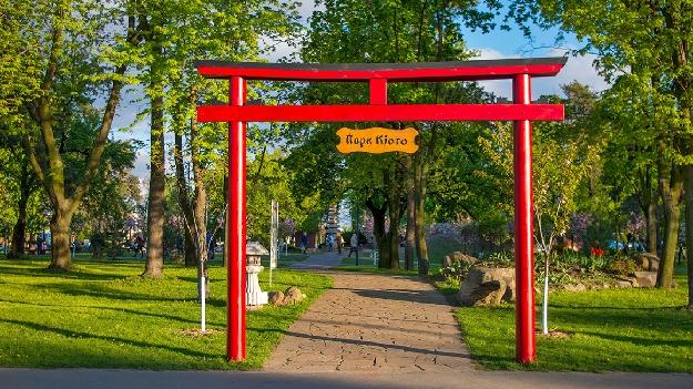 Парк Киото фото 3