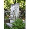 могила Любовь Ивановна Добржанская