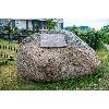 Сад камней на Оболони (фото 6)