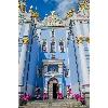 Михайловский Златоверхий монастырь (фото 5)