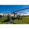 Музей авиации в Киеве (фото 15)