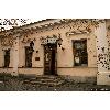 Музей аптека в Киеве