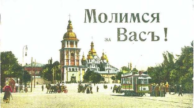 Пасхальный Киев