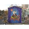 Святой-Юрий-граффити-Interesni-Kazki-Aec-Большая-Житомирская-38 (1).jpg