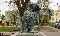 Интеллигентная сова, сквер на ул. Гончара