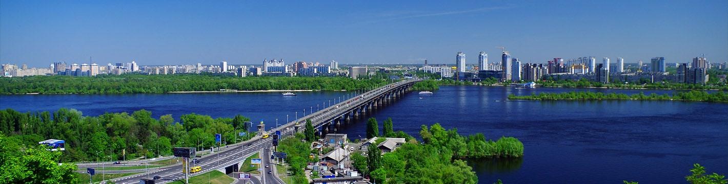 работа в городе новосибирск студентам