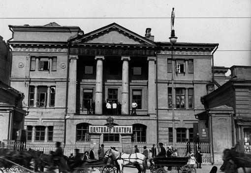 здание городской почтовой конторы