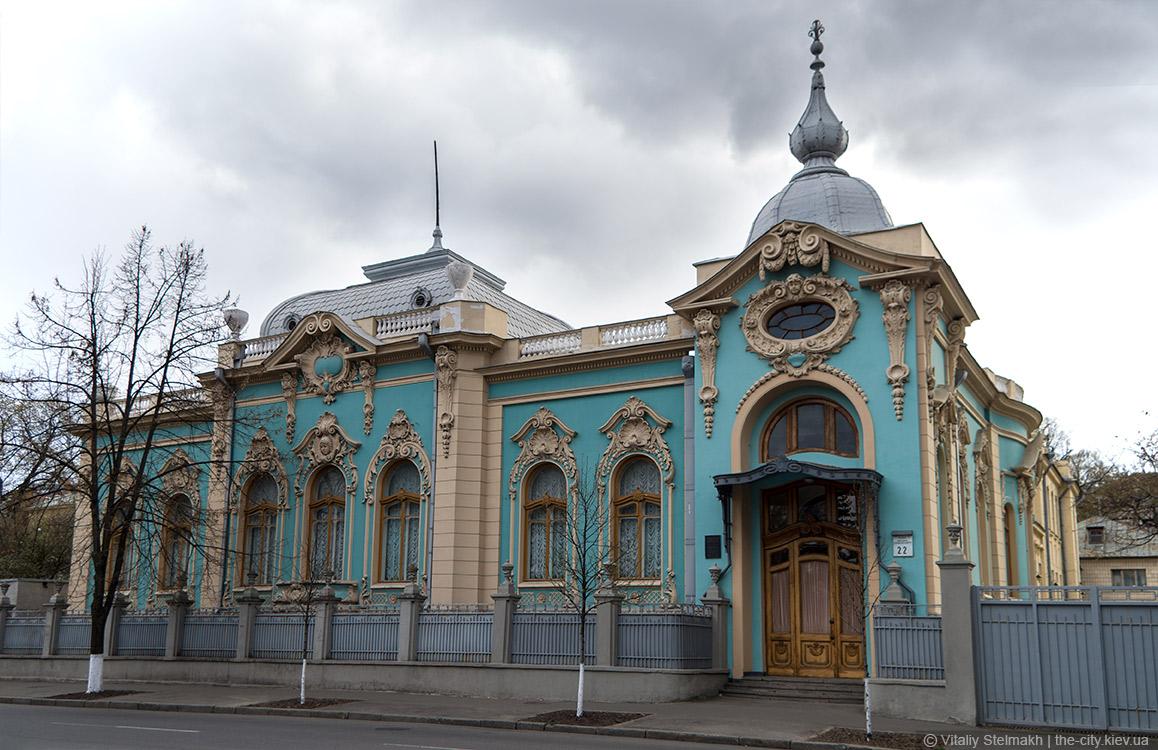 Фото особняк Якова Полякова