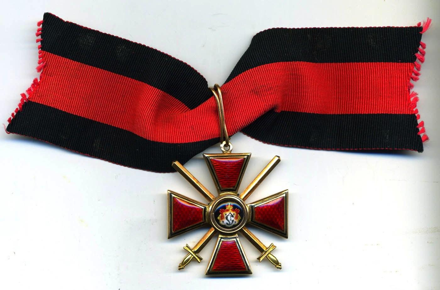 Лента ордена Св. Владимира