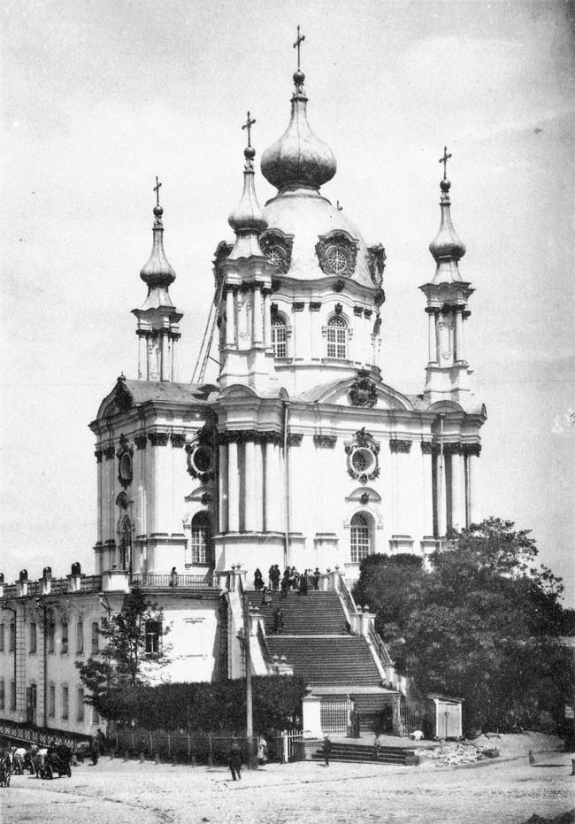 1890-е годы. Андреевская церковь