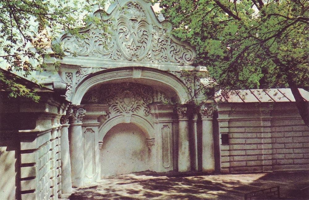 Брама Заборовского 1992 год. Вид до реставрации